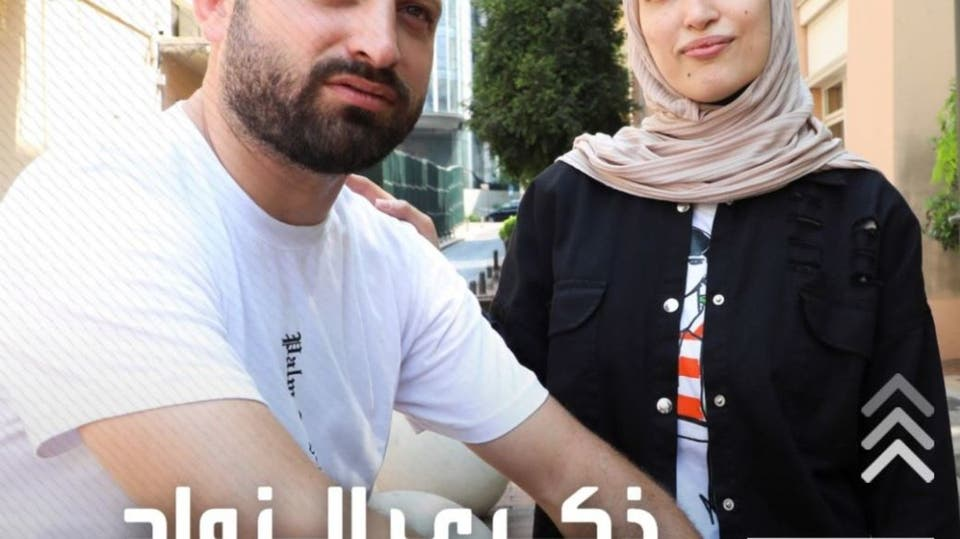 عروسان يتذكران يوم زفافهما في انفجار بيروت