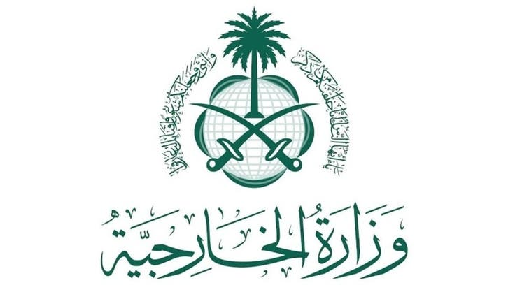 تاکید سعودی بر حمایت از امنیت و ثبات تونس