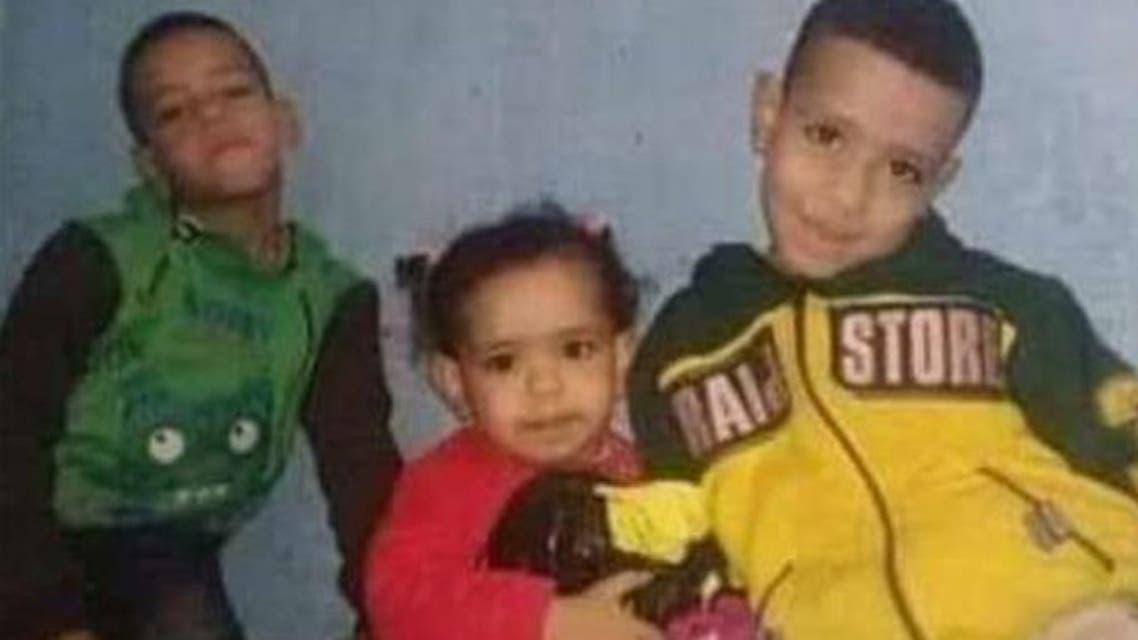 الضحايا الثلاثة