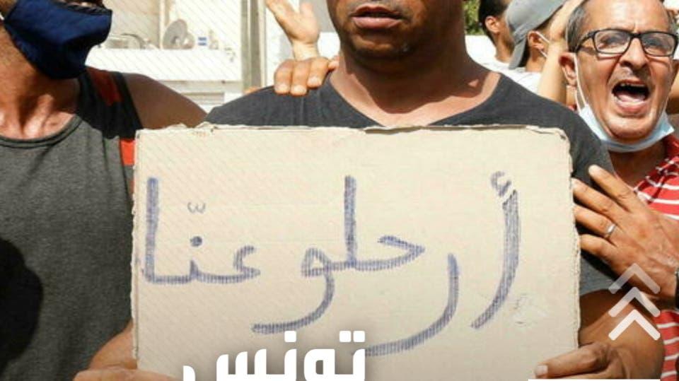 القضاء التونسي يحقق في تلقي حركة النهضة تمويلات من الخارج