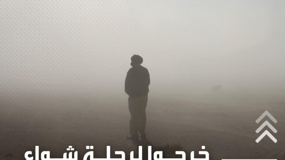 حادثة تهز الجزائر .. ذهبوا في نزهة فعادوا جثثا هامدة