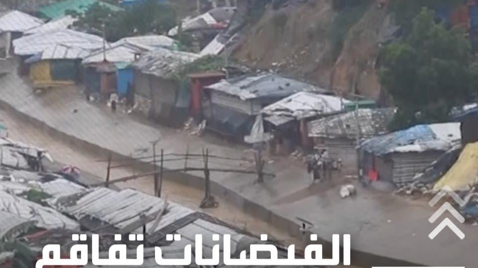 الفيضانات تفاقم أزمة مسلمي الروهينغا ببنغلاديش