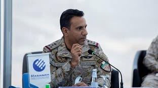 تدمير مسيرة مفخخة أطلقتها ميليشيا الحوثي تجاه مطار أبها