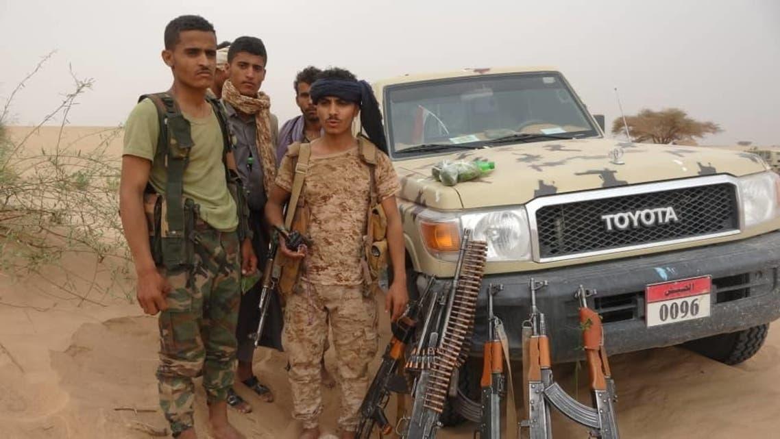 - المركز الإعلامي للقوات اليمنية المسلحة