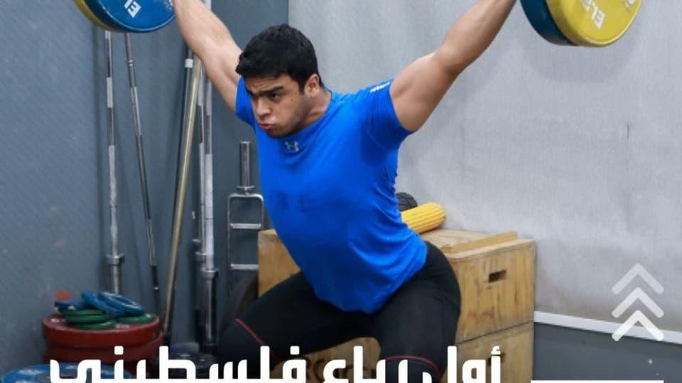 أول رباع فلسطيني يشارك في الألعاب الأولمبية طوكيو 2020