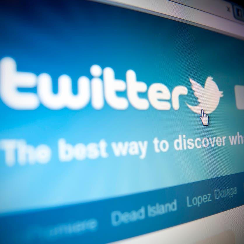 تويتر تكشف عن ميزة جديدة لتشجيع التجارة الإلكترونية