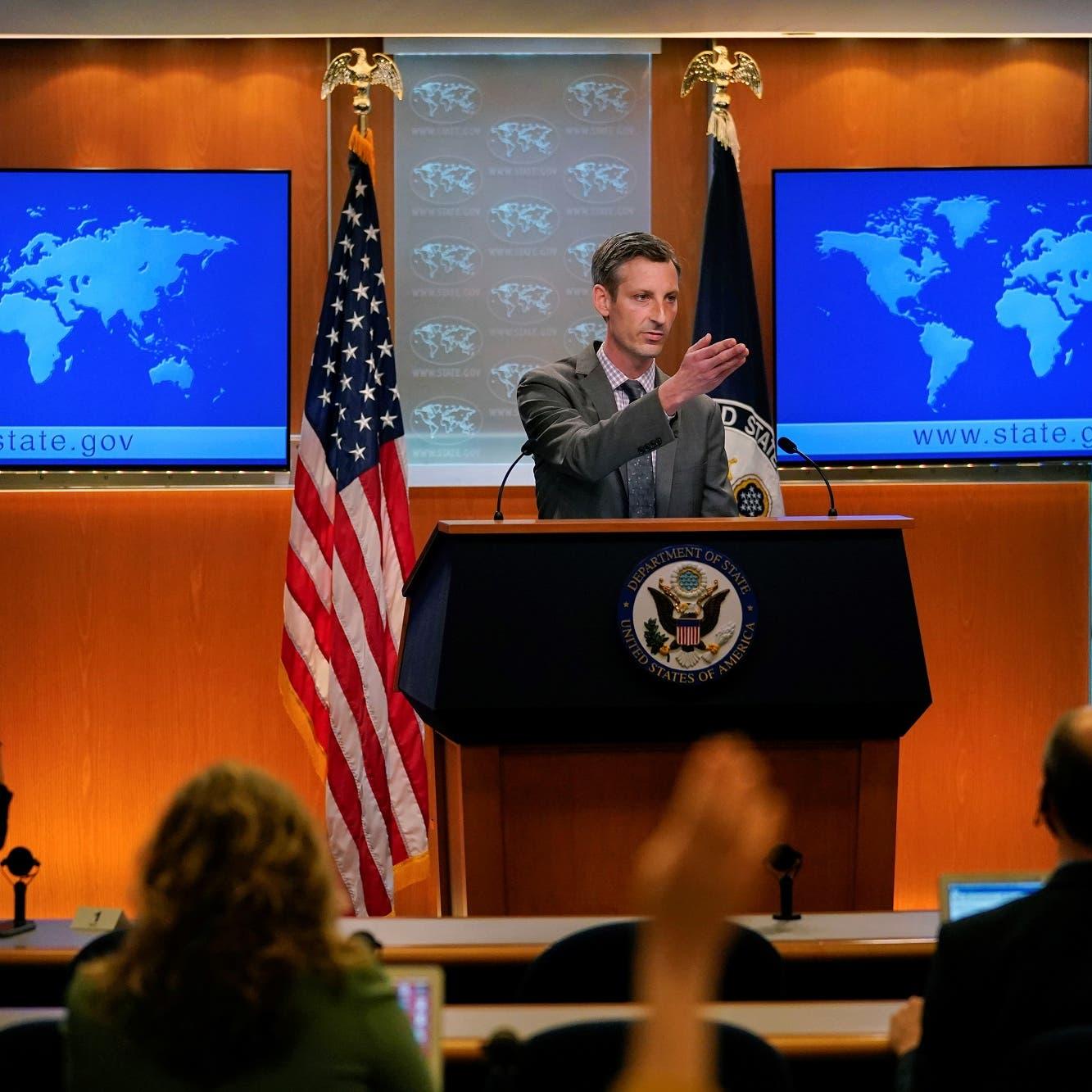 واشنطن: ندعم حق الإيرانيين في التجمع السلمي