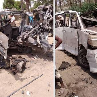 كانوا بطريقهم لحفل زفاف.. 14 مدنياً ضحايا لغم حوثي
