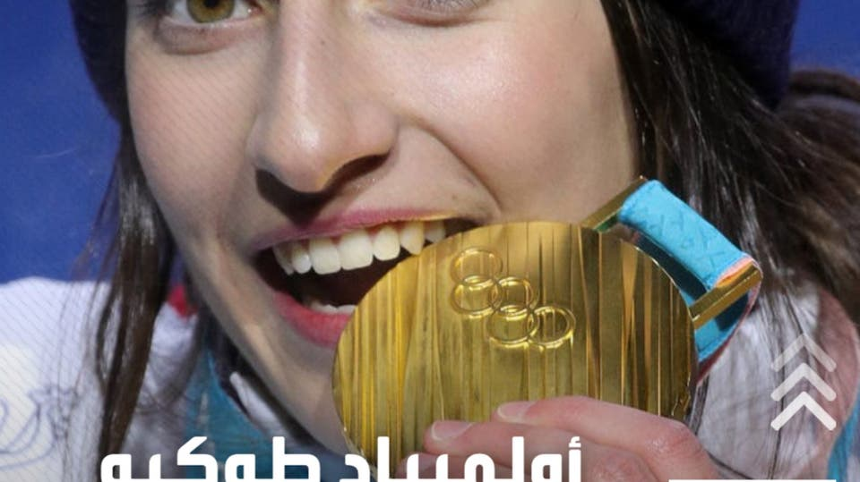 لماذا يعض الفائزون بأولمبياد طوكيو الميداليات؟