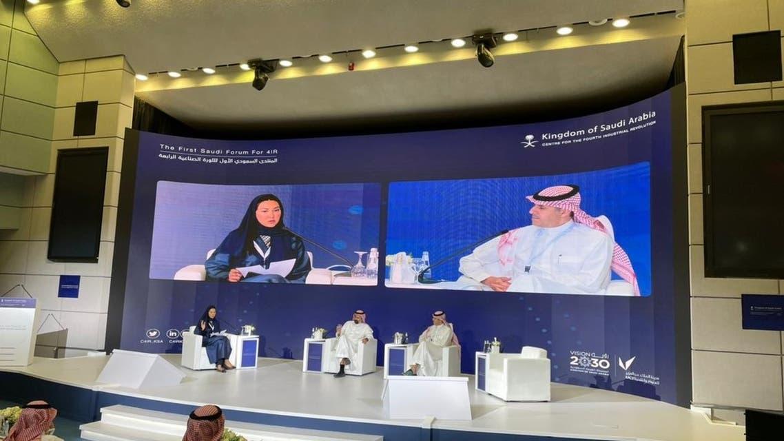 منتدى الثورة الصناعية السعودية