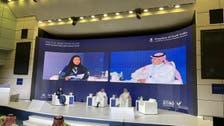 السعودية تختتم أعمال منتدى الثورة الصناعية الرابعة