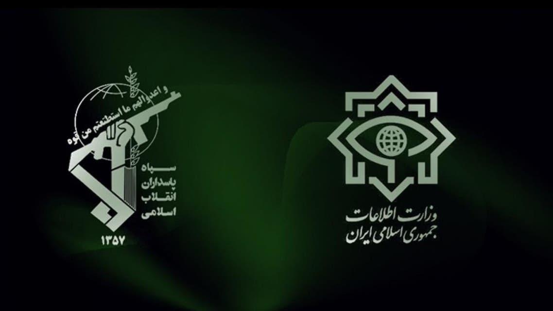 وزارت اطلاعات و سپاه پاسداران