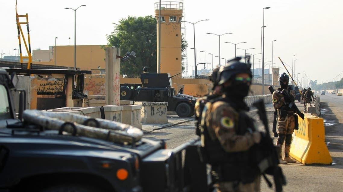 سفارت ایالات متحده در بغداد