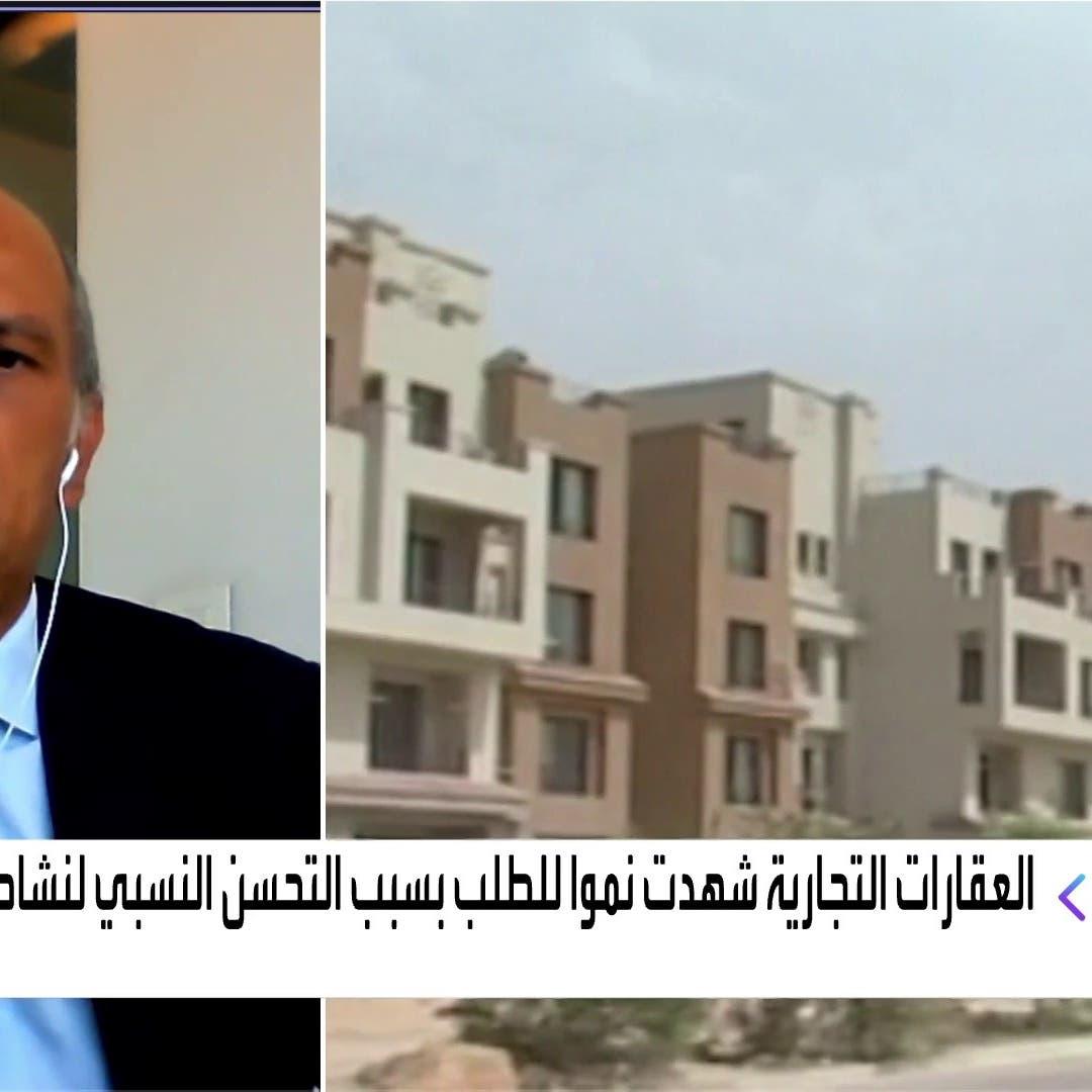 جيه إل إل للعربية: 15 ألف وحدة سكنية يتوقع تسليمها بمصر حتى نهاية العام