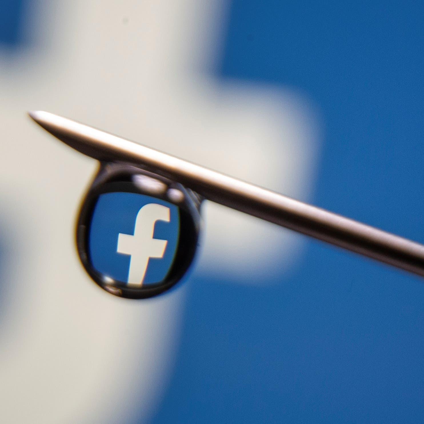 شركات عملاقة تفرض إجبارية التلقيح على موظفيها.. بينها فيسبوك وغوغل