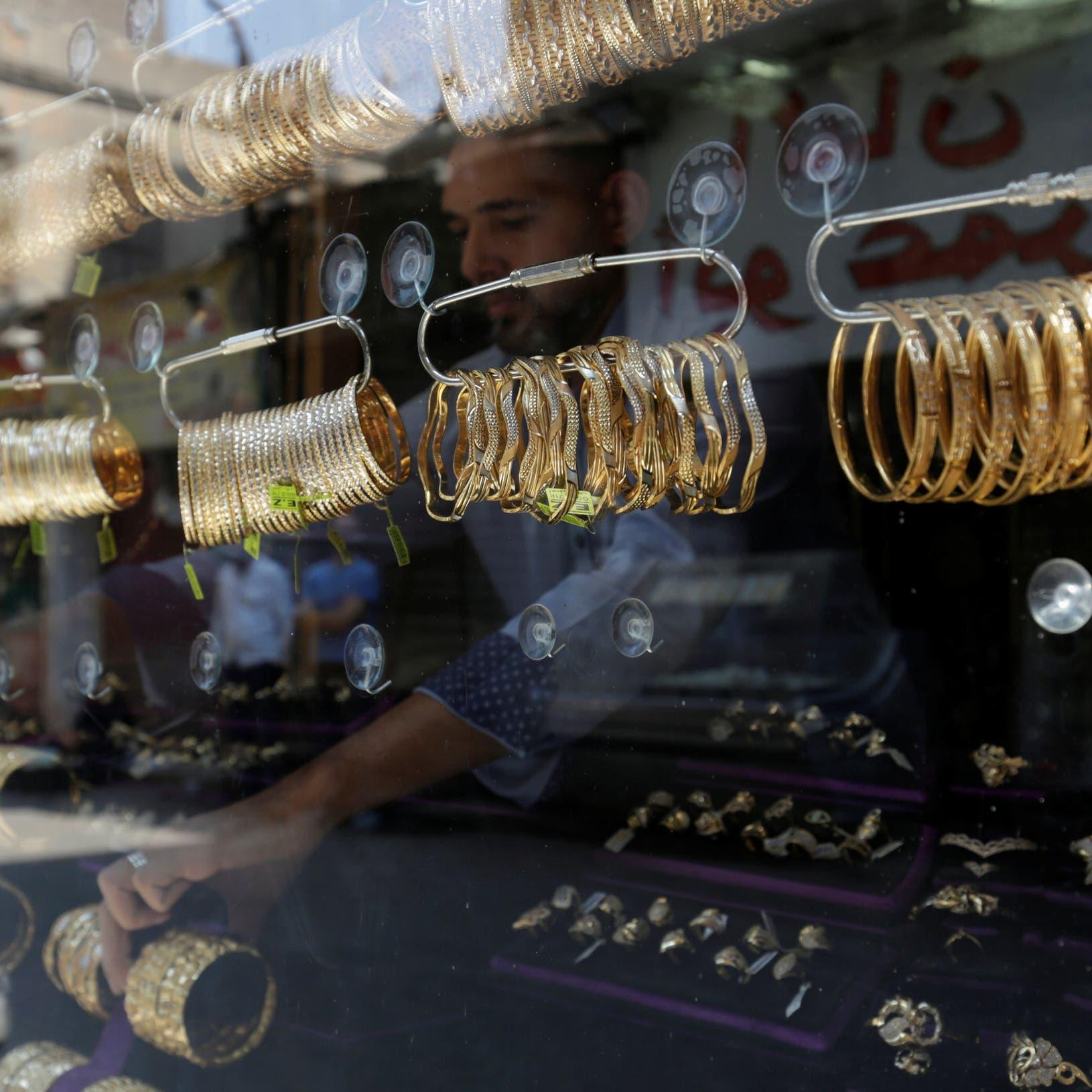 كيف كبحت مكاسب الجنيه صعود أسعار الذهب في مصر؟