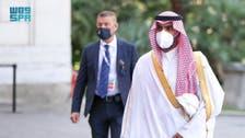 السعودية تلتزم بتعزيز الحوار الدولي لتعافي قطاعات الثقافة