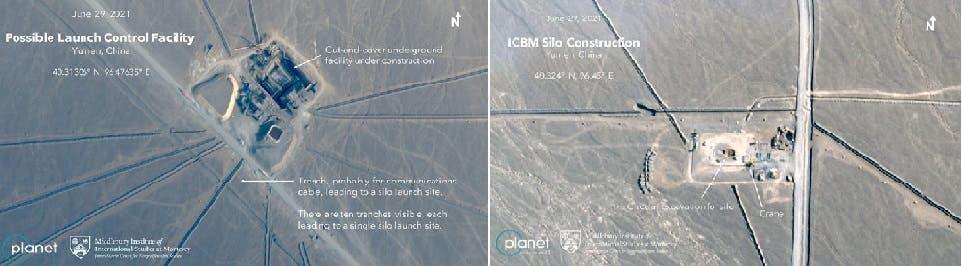 الحقل النووي في مقاطعة غانسو الصينية الذي تم تحديده الشهر الماضي