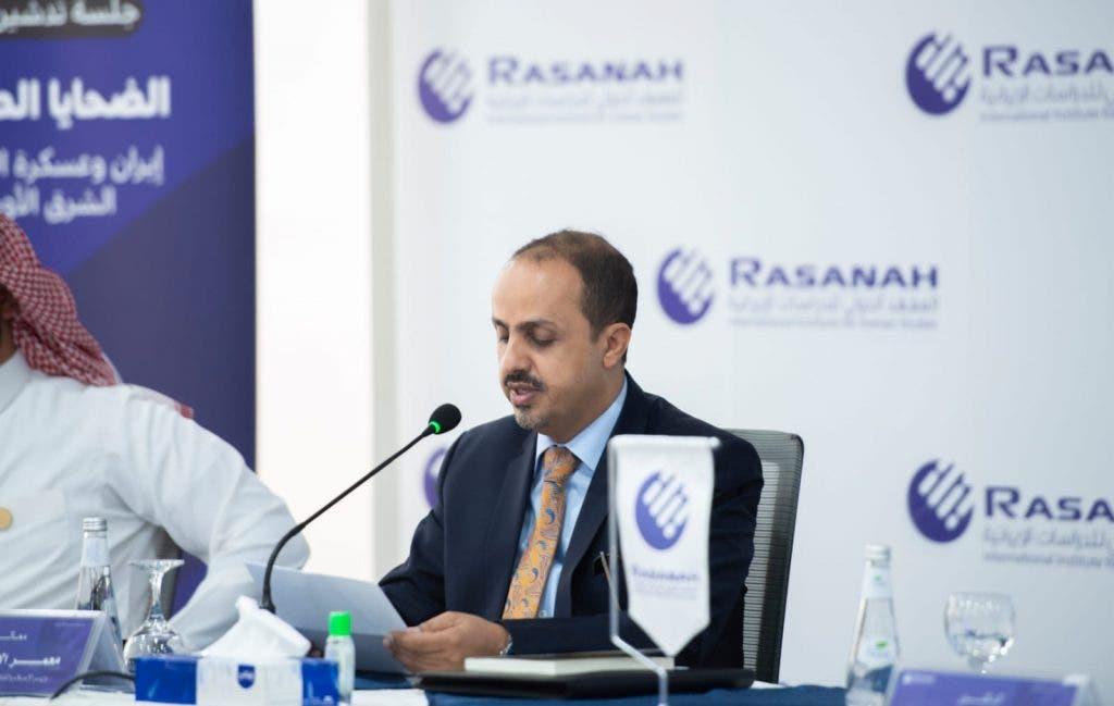 معمر الاريانیوزیر اطلاعرسانی یمن