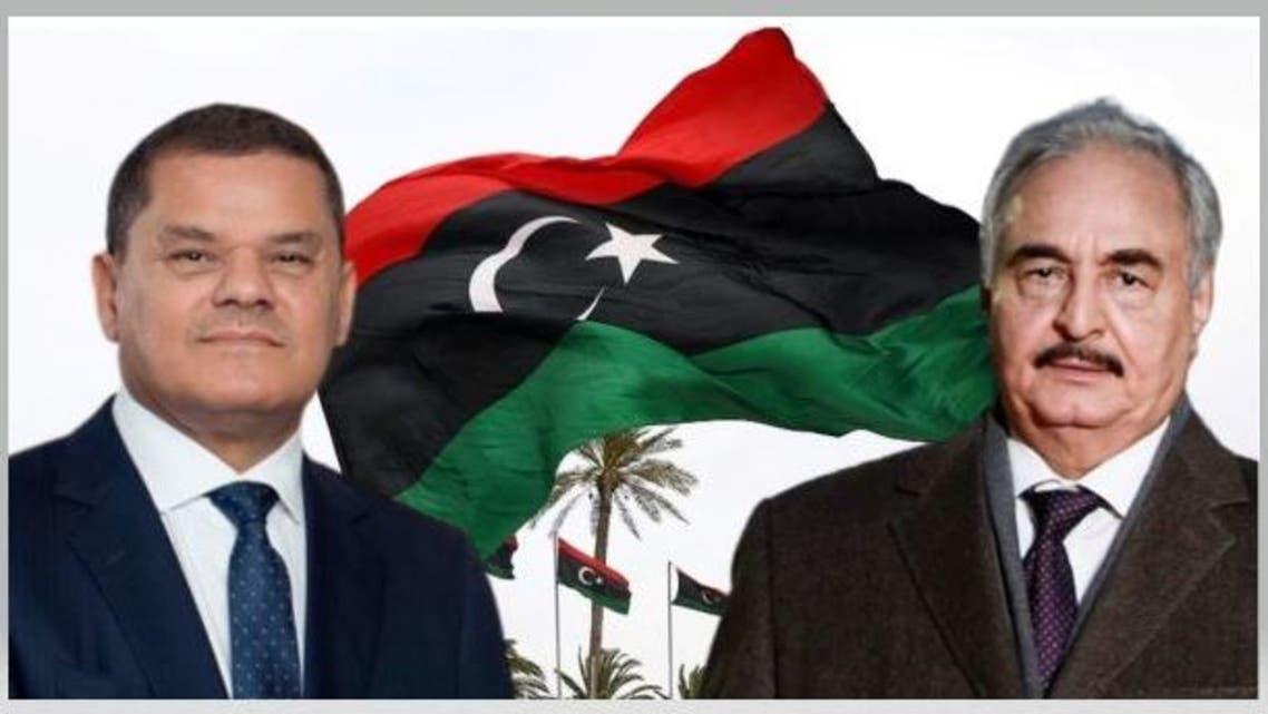 خليفة حفتر و عبدالحميد الدبيبة