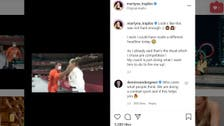 German judoka Martyna Trajdos defends coach for slapping her at Tokyo Olympics