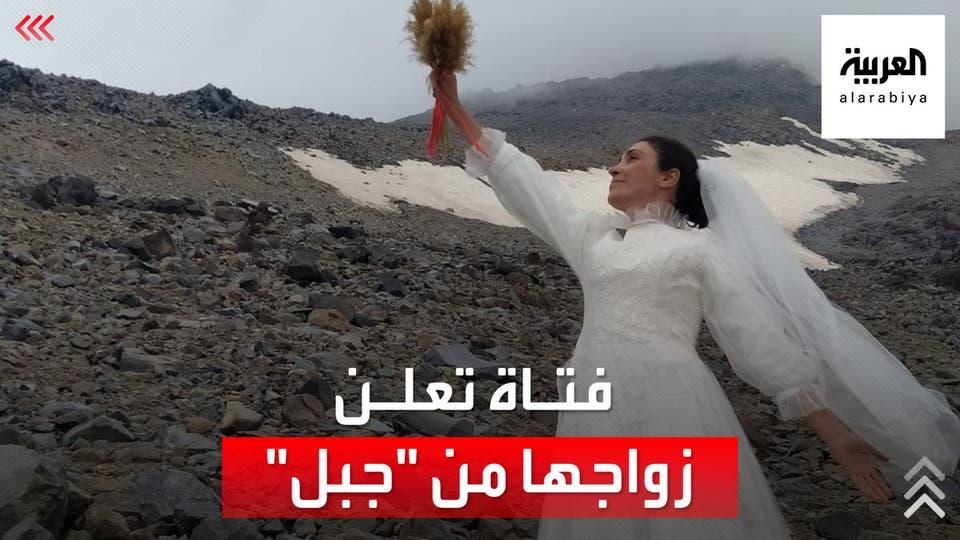 فتاة تركية تعلن زفافها من