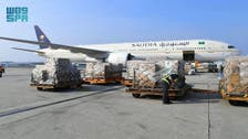Third relief aircraft from Saudi Arabia arrives in Malaysia to help combat COVID-19