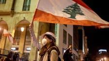 نمایندگان کنگره آمریکا خواستار برخورد بایدن با دولتمردان فاسد لبنانی شدند