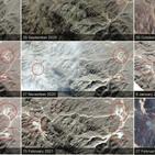 چگونه برنامه هستهای ایران با تصاویر و هوش مصنوعی ردیابی میشود؟