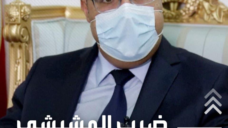 رئيس الوزراء التونسي المقالينفي الشائعة التي روجها إعلام الإخوان عن تعرضه للضرب