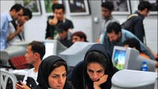 فدراسیون بینالمللی روزنامهنگاران طرح «محدود کردن اینترنت در ایران» را محکوم کرد