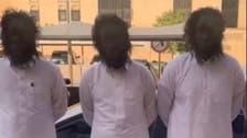Riyadh police arrest four for scary gorilla mask prank videos