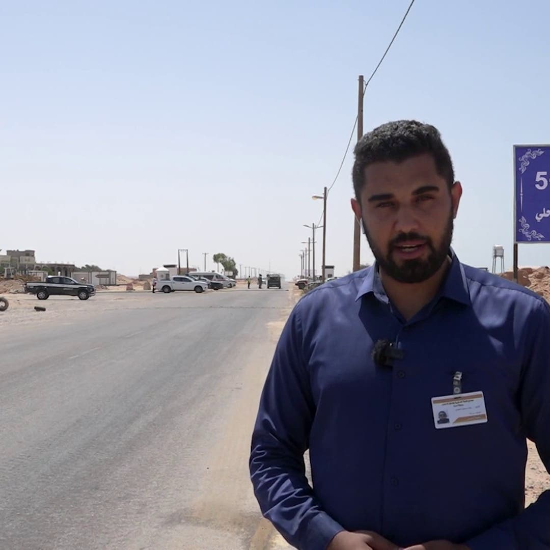بعد عامين من الإغلاق.. عودة الحياة إلى الطريق الساحلي بين شرق ليبيا وغربها