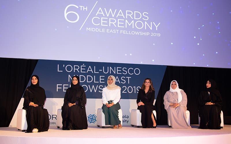أثناء تكريمها بجائزة زمالة لوريال - اليونسكو من أجل المرأة في العلم