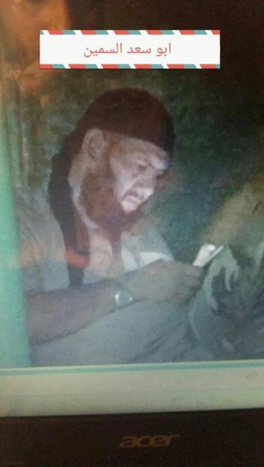 فرمانده داعشی أبو سعد السمين