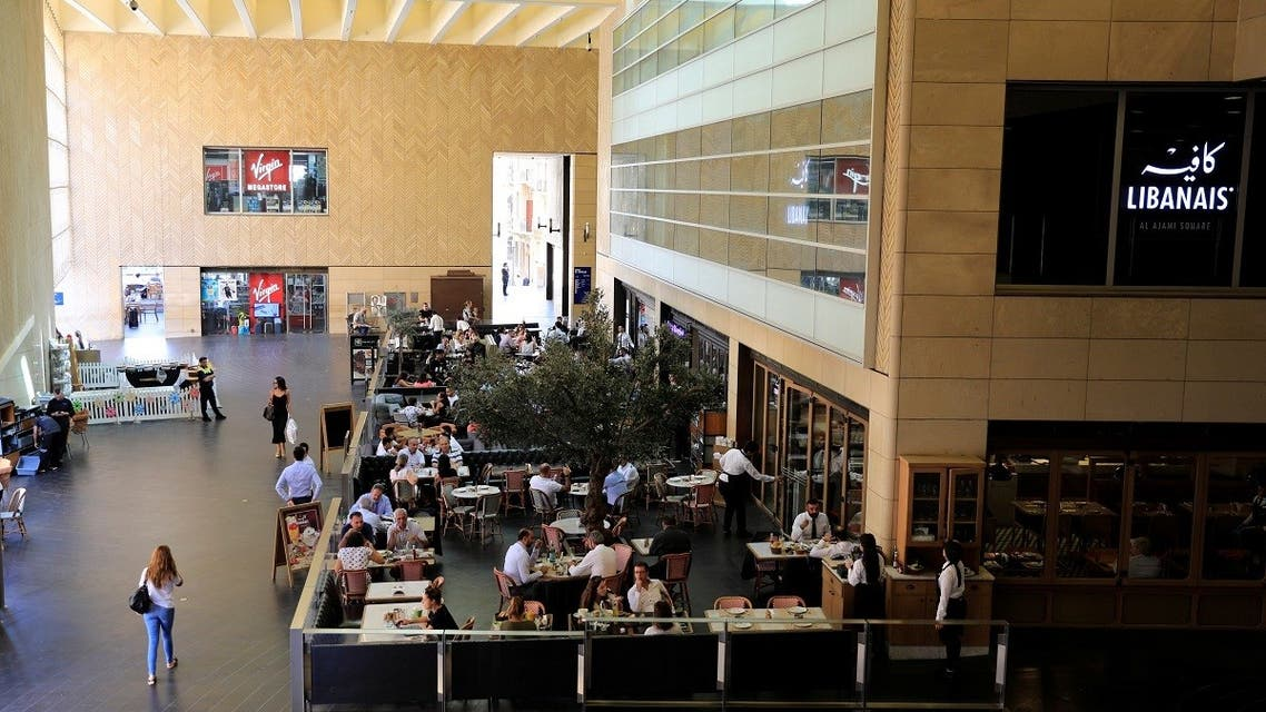 People are seen at a restaurant in Beirut Souks, Beirut, Lebanon. (File Photo: Reuters)