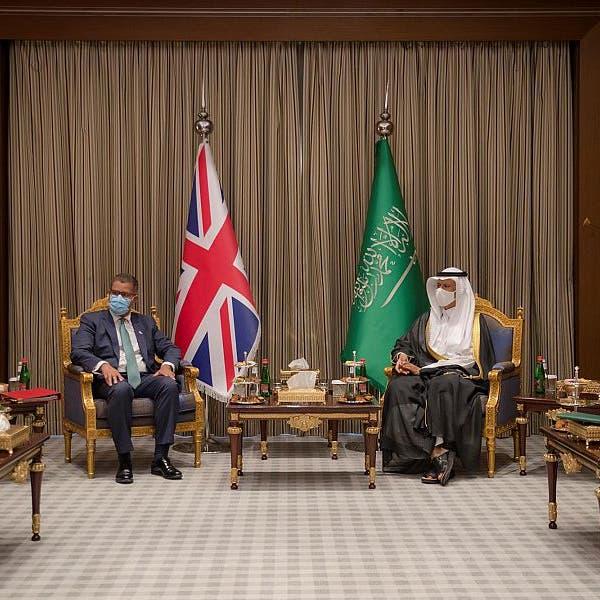 السعودية تستعرض جهودها لمواجهة ظاهرة التغير المناخي