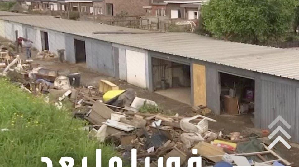 بلجيكيون يتحدثون عن معاناتهم النفسية بعدما اجتاحت الفيضانات منازلهم