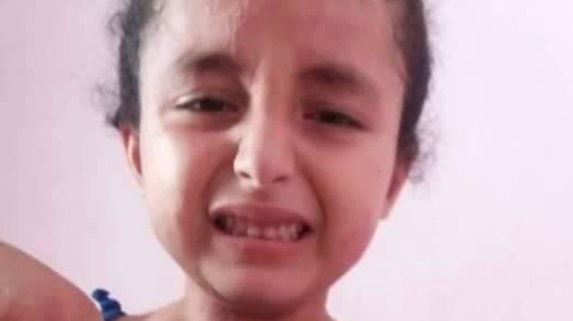 فتاة فلسطينية