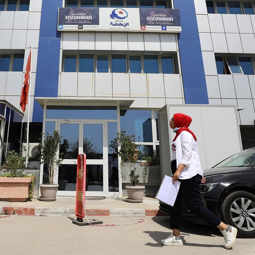 Tunisian court opens investigation into 4 Ennahda members suspected of violence