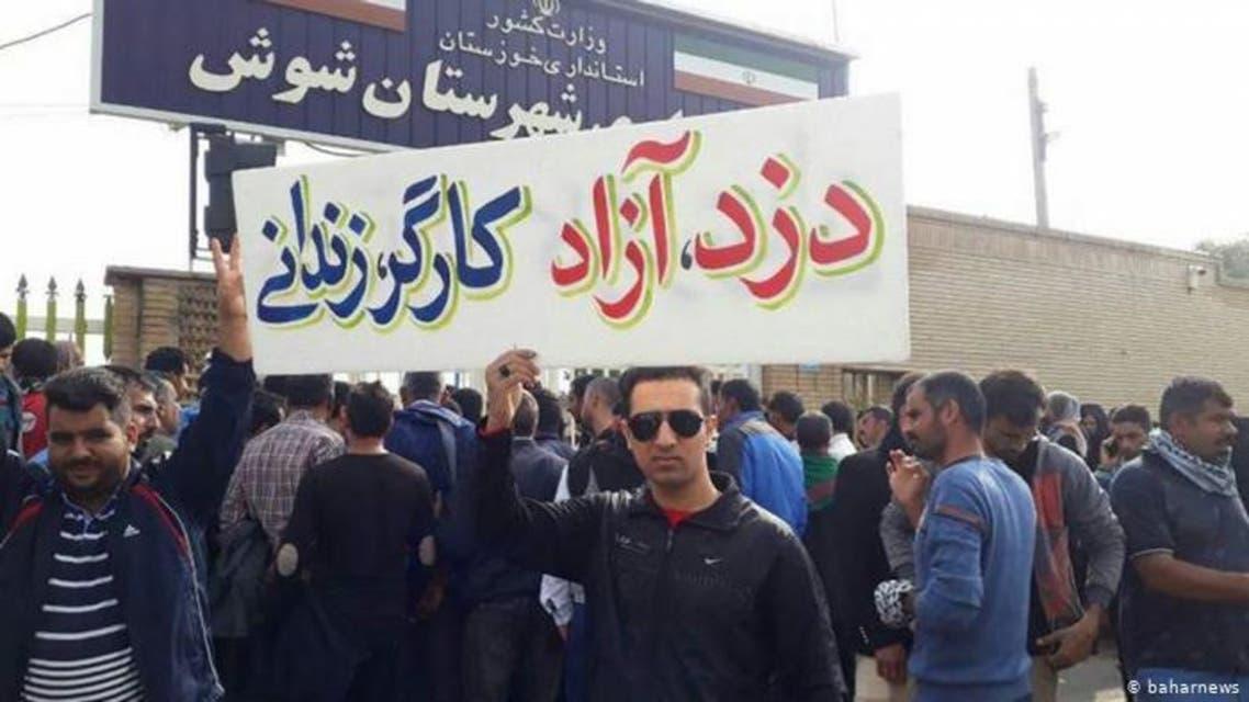 اعتراض کارگران در ایران