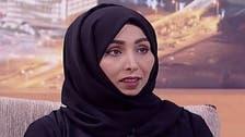 """اماراتی خاتون سائنس دان مصنوعی ذہانت کو """"خصوصی افراد"""" کی خدمت میں لانے کے لیے کوشاں"""