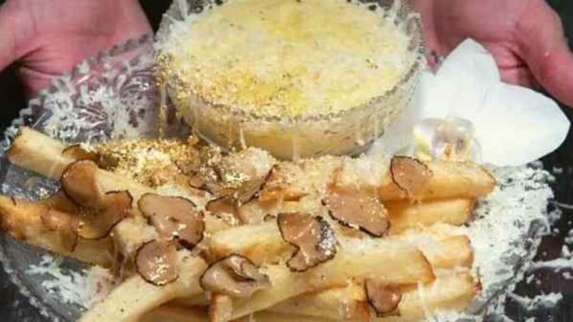 The-worlds-most-expensive-French-fries-1024x575