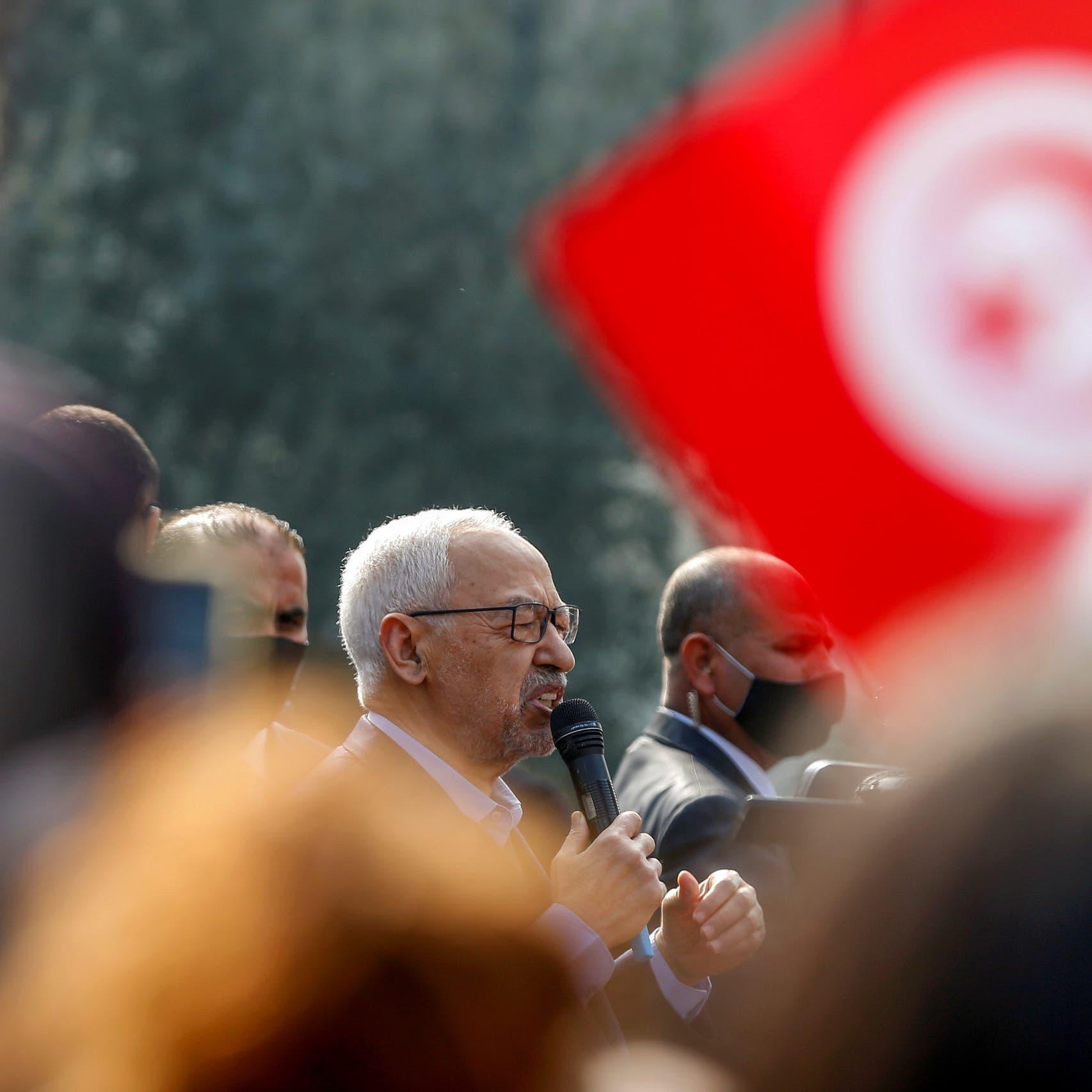Tunisian judiciary opens investigation on Ennahda for paid international lobbying
