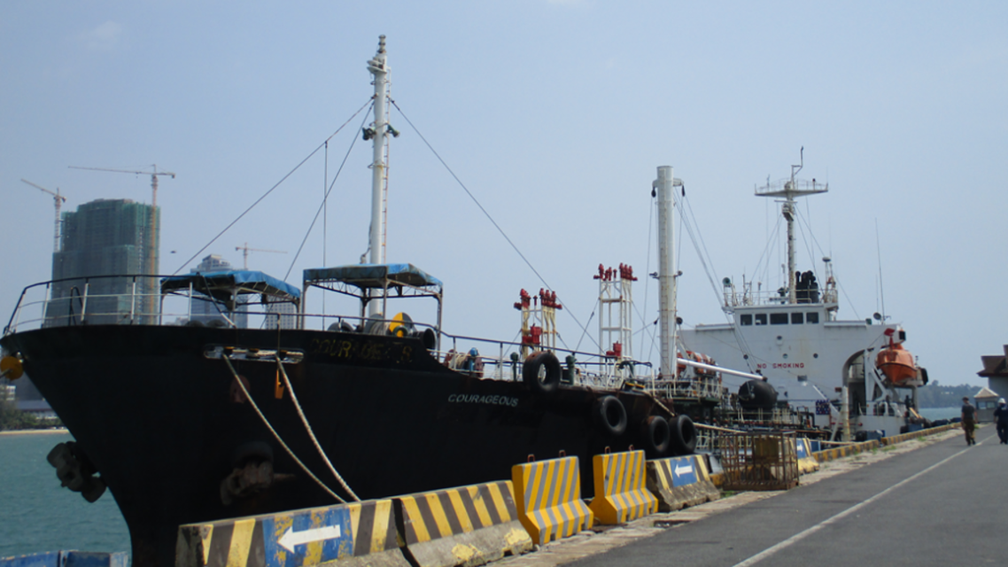 The M/T Courageous, a 2,734-ton oil-products tanker used to make illicit deliveries of petroleum products through ship-to-ship transfers with vessels flagged in North Korea. (US Justice Department)