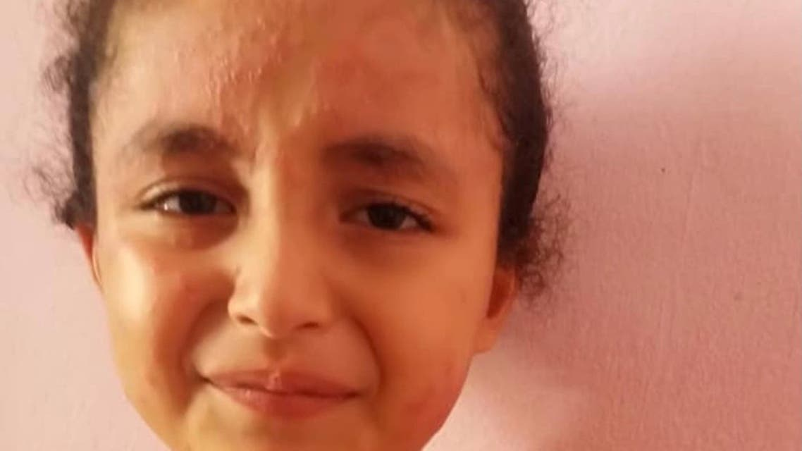 الطفلة المصابة