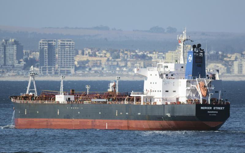 السفينة الإسرائيلية التي تم استهدافها بمسيرات إيرانية قبالة عمان