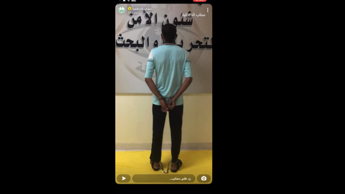 Qasim: Foreigner arrested for harassing woman in car