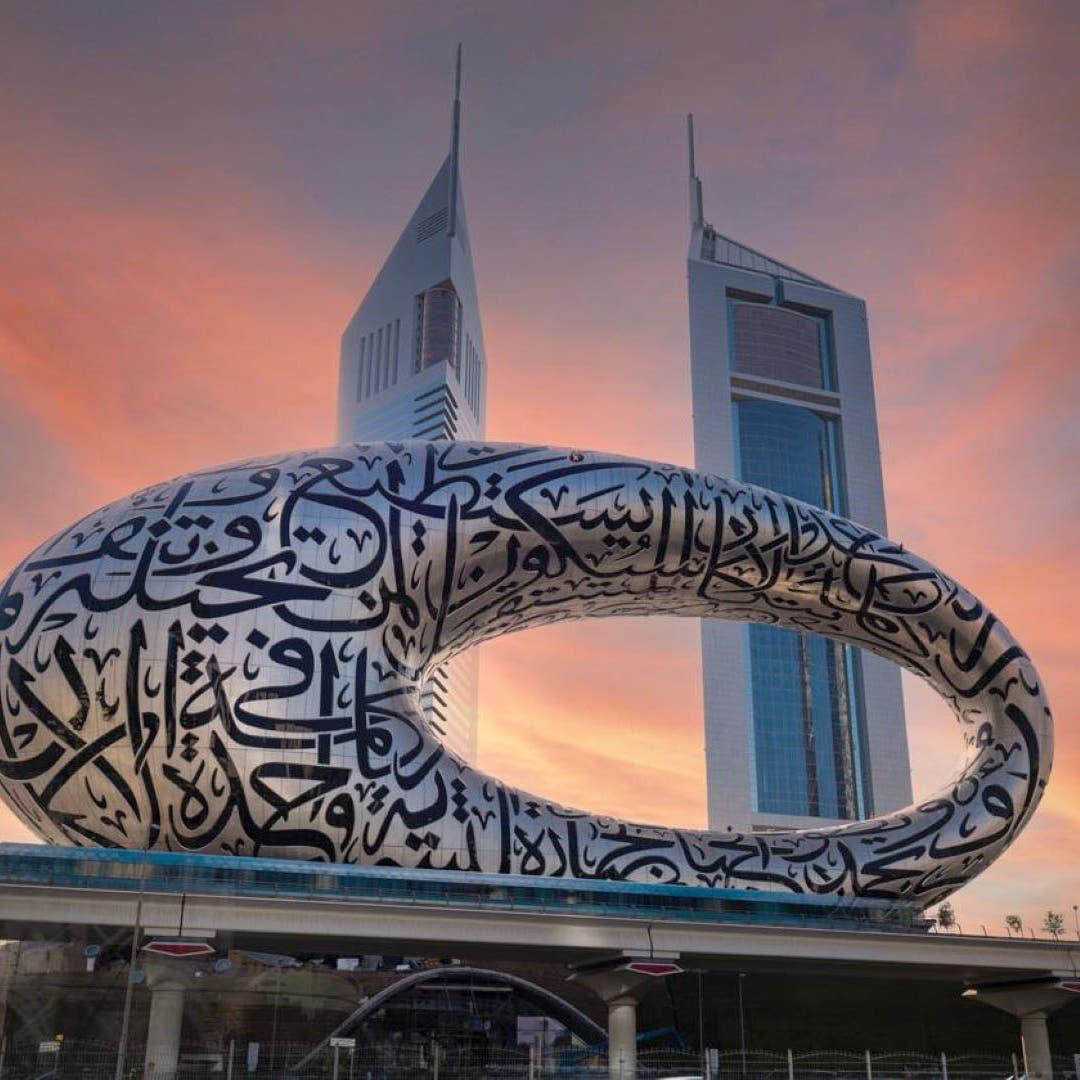 دبي تطلق مشروعات بـ6.8 مليار دولار للشراكة بين القطاعين العام والخاص