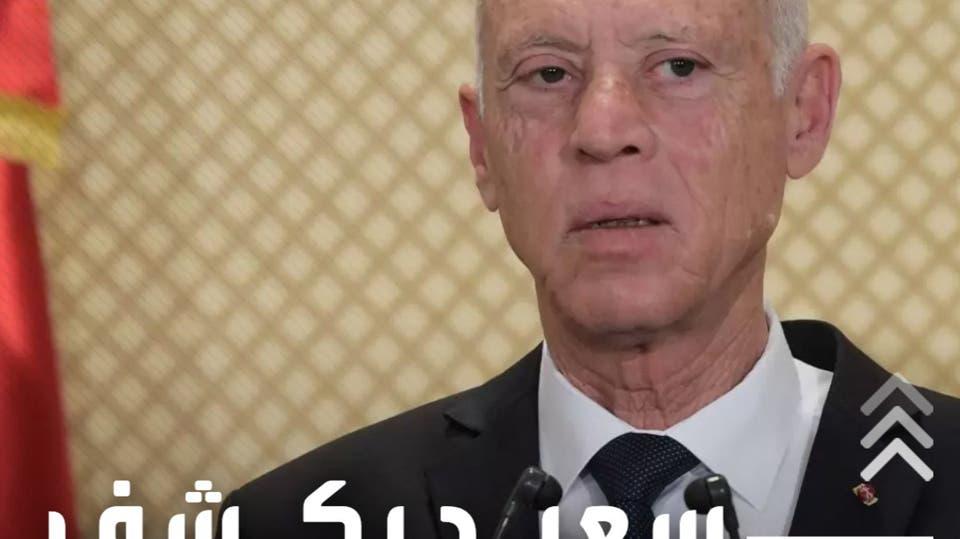 رئيس تونس يكشف مخطط النهضة لنشر الفوضى والعنف